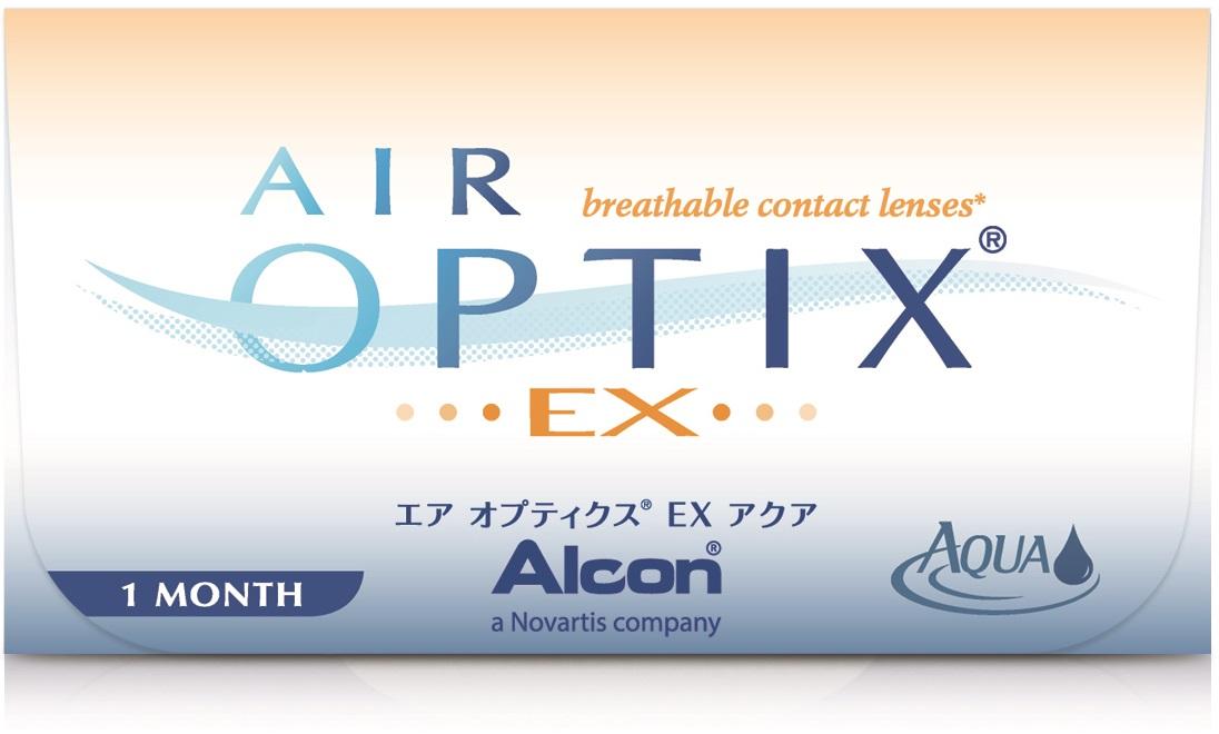 AirOptixEx