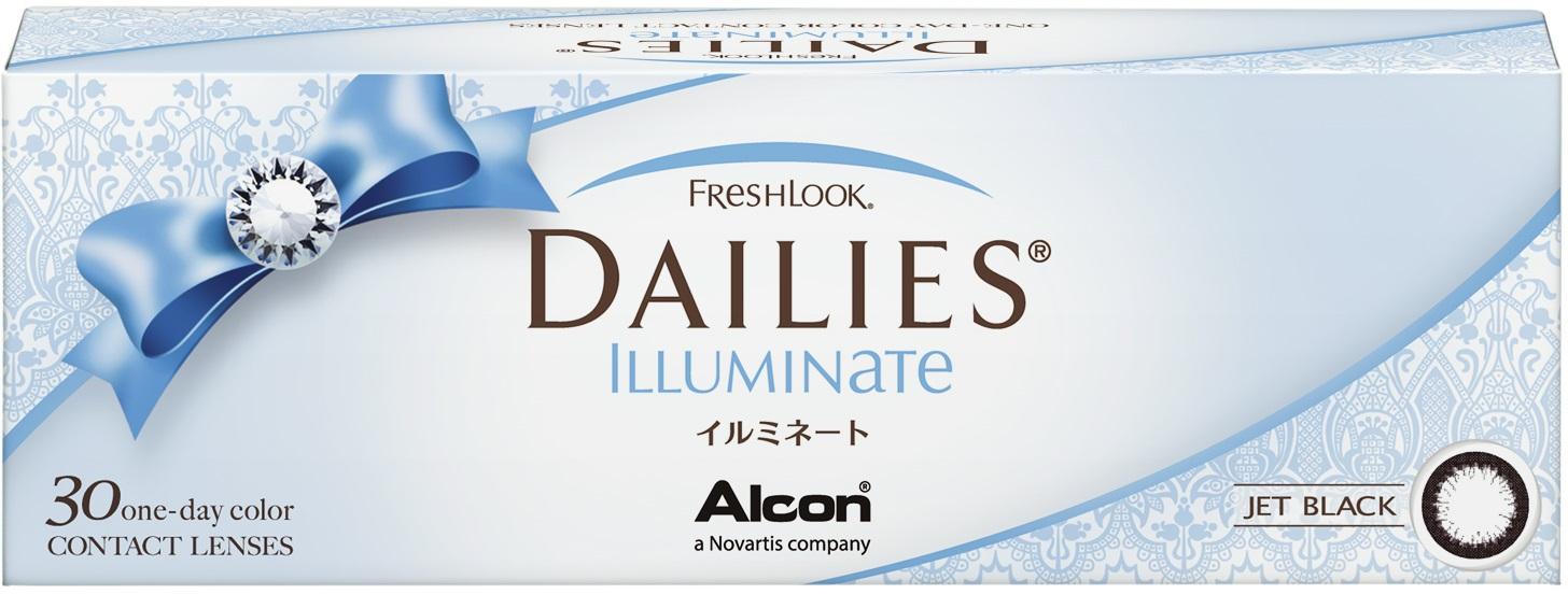 IlluminateJb