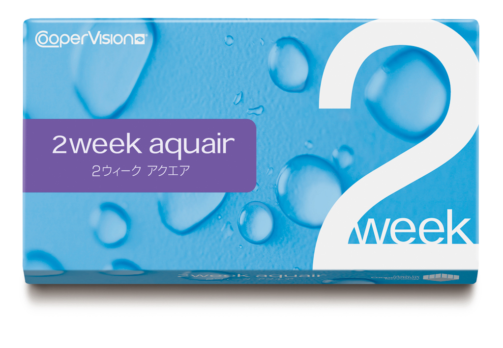 New-2week-aquair_A_1205_3