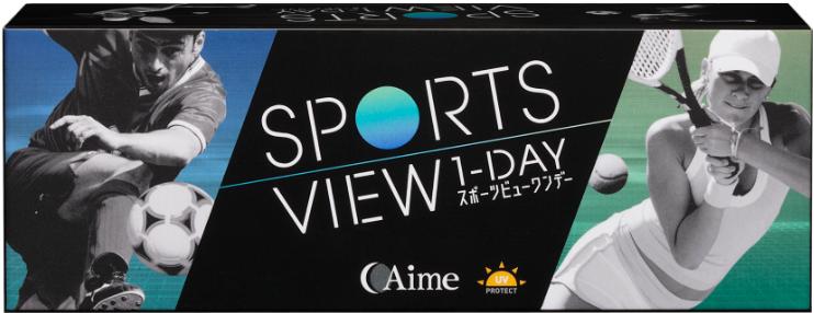 スポーツビュー