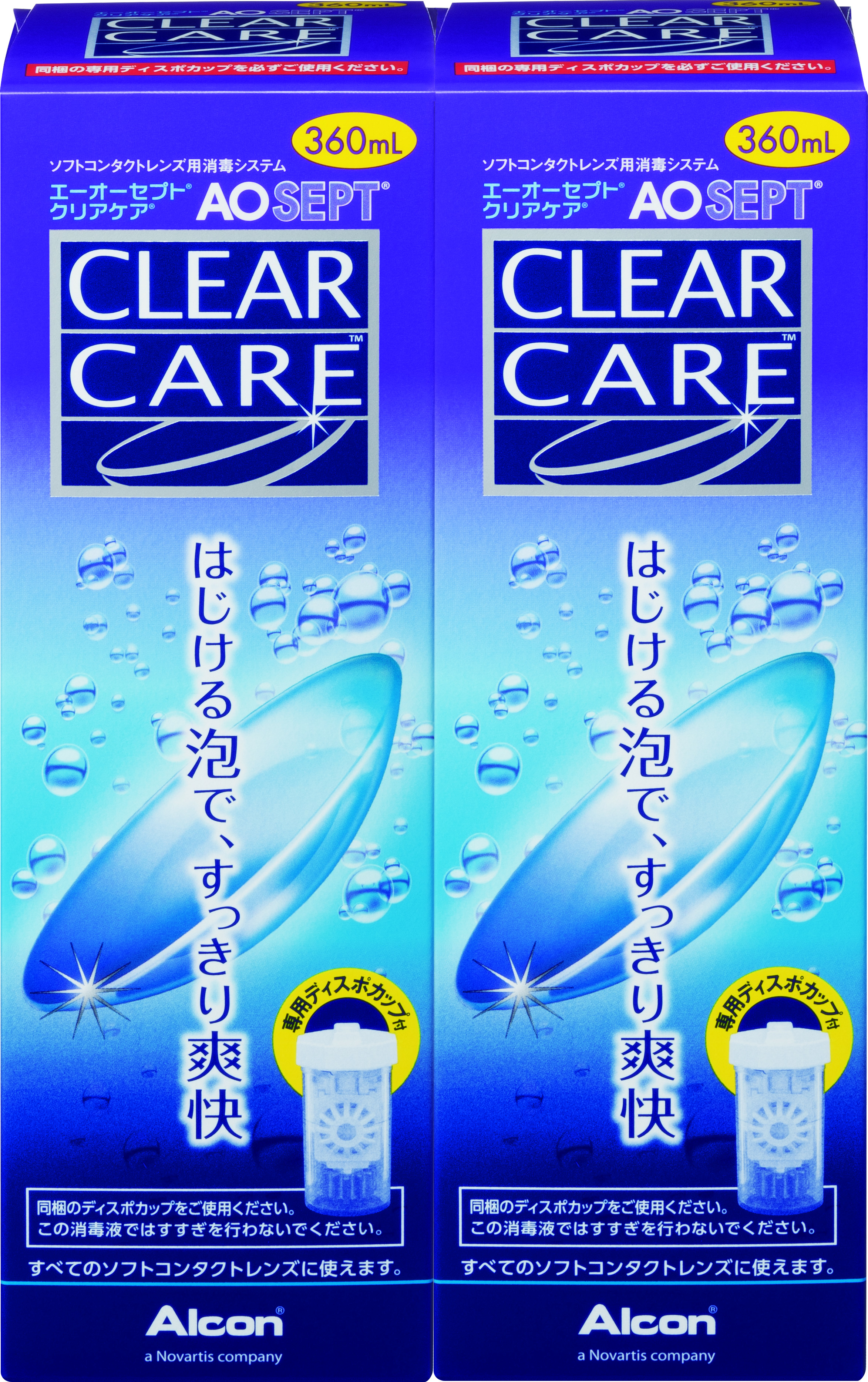 ClearCareValuepack